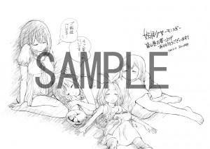 6巻ペーパーsample